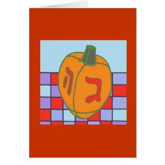 Pumpkin Dreidel (Thanksgiving and Hanukkah card)