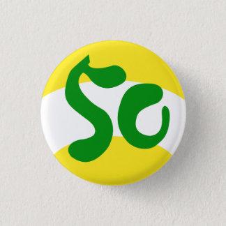 Punch Line Yuuta Yellow Button