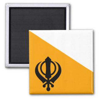Punjab Sikh Holy Flag Sikhism Nishan Sahib Magnet