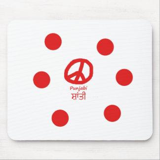 Punjabi Language And Peace Symbol Design Mouse Pad