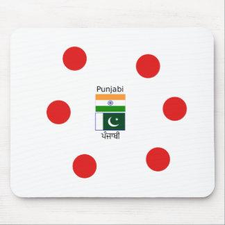 Punjabi Language With India And Pakistan Flags Mouse Pad