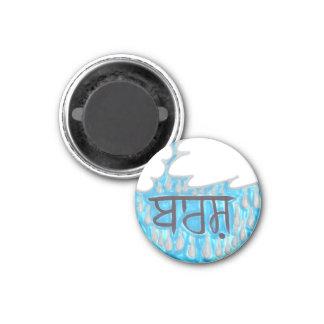 Punjabi Rain Fun Bright Cheery Educational 1 Inch Round Magnet