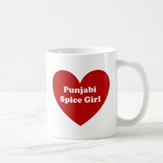 Punjabi Spice Girl Coffee Mug