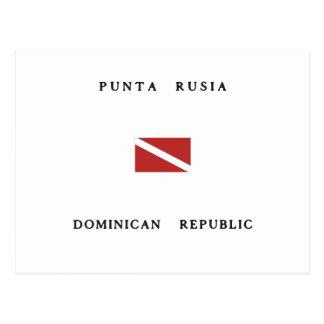 Punta Rusia Dominican Republic Scuba Dive Flag Postcard