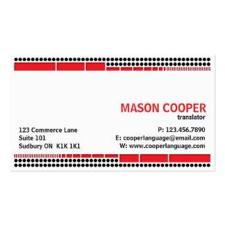 Punteado y estrallado - rojo plantilla de tarjeta de negocio