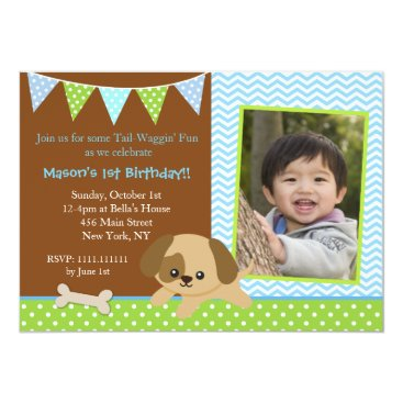Toddler & Baby themed Puppy Birthday Invitations