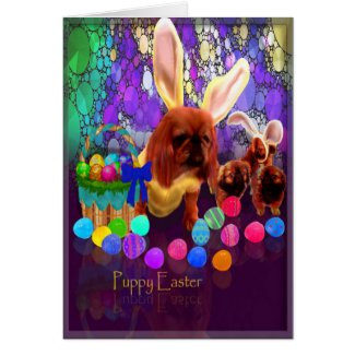 Puppy Easter Greeting Card