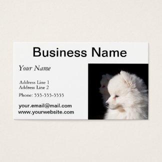 puppy - pet beauty salon business card
