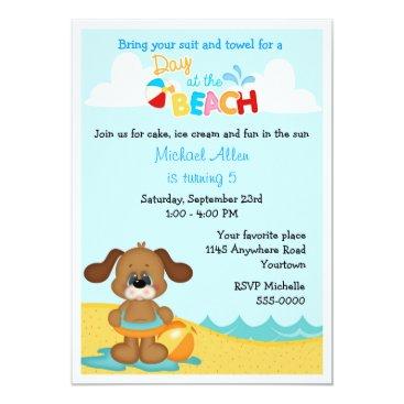 Beach Themed Puppy with Beach Ball Birthday Card