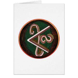 Pure Artistic - REIKI Karuna Symbol Card