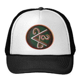 Pure Artistic - REIKI Karuna Symbol Trucker Hats