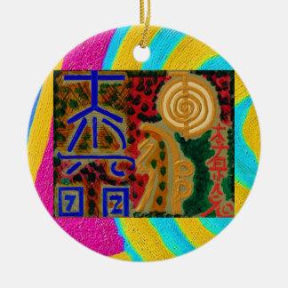 Pure Color - Reiki Symbols 2 Christmas Ornament