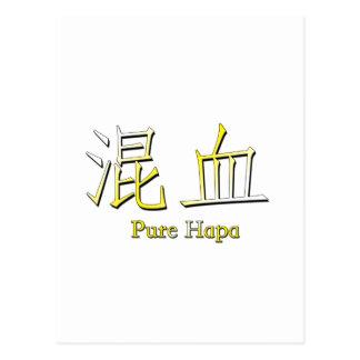 Pure Hapa Postcard