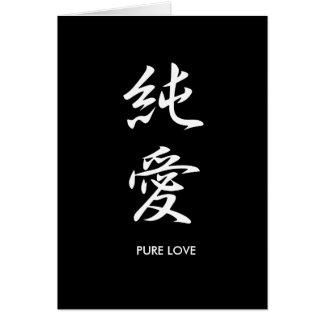 Pure Love - Junai Greeting Card