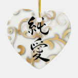 Pure Love with Golden Scrolling Ornament