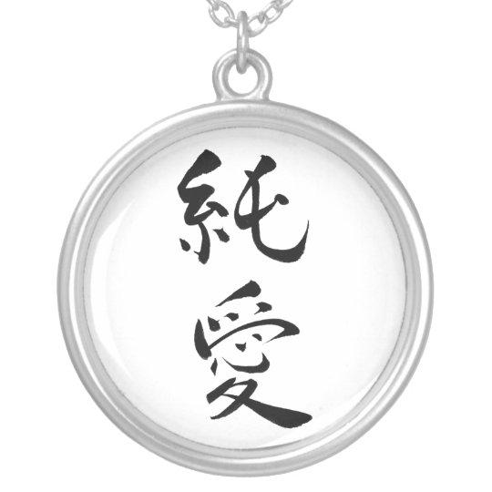 """Pure Love"" Zen Jewelry"