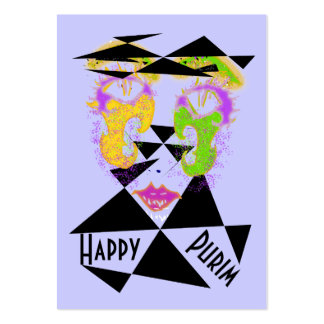 Purim Abstract Costume Gift Cards Lg Sz Business Large Business Cards (Pack Of 100)