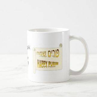 Purim coffee mug - no wine, beer or other alcohol