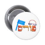 Purim - hebreo pin