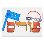 Purim - hebreo tarjetón