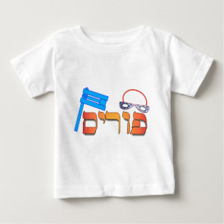 Purim -Hebrew- Baby T-Shirt
