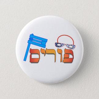 Purim -Hebrew- Button
