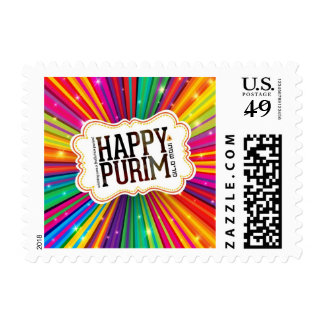 Purim Postage Stamps