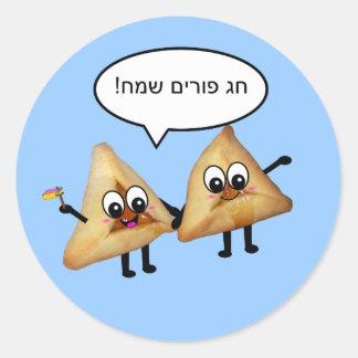 Purim Sameach - פוריםאוזניהמן Etiqueta Redonda