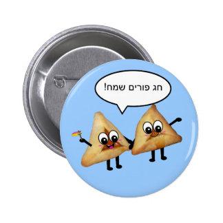 Purim Sameach - פוריםאוזניהמן Pin Redondo De 2 Pulgadas