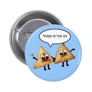Purim Sameach - פורים אוזני המן 2 Inch Round Button