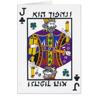 Purim Turnaround, Clubs Card