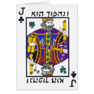 Purim Turnaround, Clubs Greeting Card