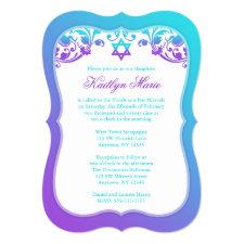 Purple and Teal Blue Swirls Bat Mitzvah Invitation