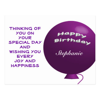 Purple Birthday Balloon Postcard