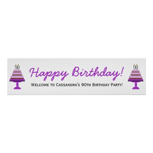 Purple Cake 90th Birthday Party Banner Poster