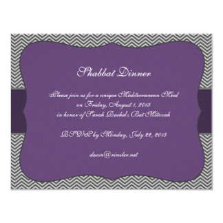 Purple Chevron Invitation - insert