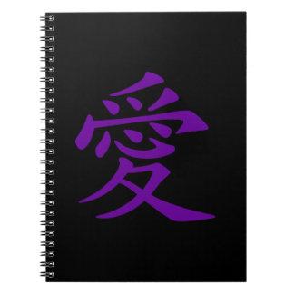 Purple Chinese Love Symbol Spiral Note Books
