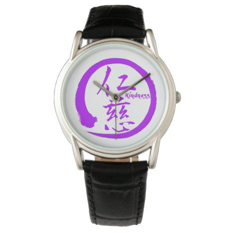 Purple enso circle | Japanese kanji for kindness Watch