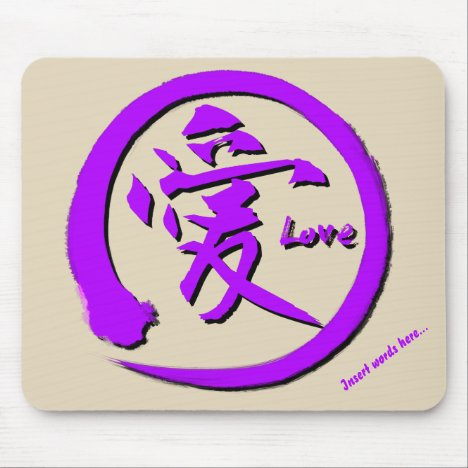 Purple enso circle | Japanese kanji for love Mouse Pad