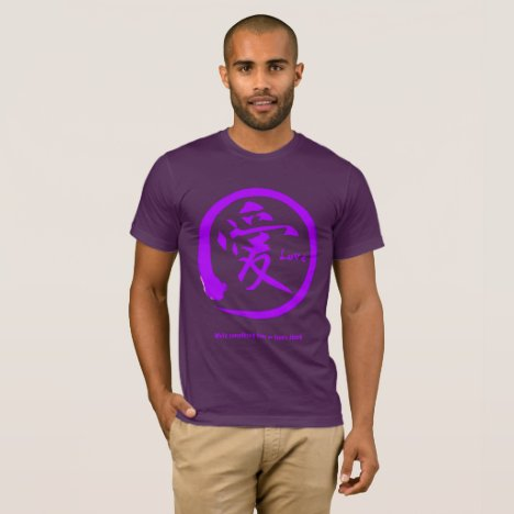 Purple enso circle | Japanese kanji for love T-Shirt
