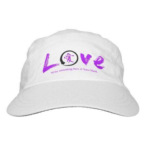 Purple enso | Japanese kanji symbol for love Headsweats Hat