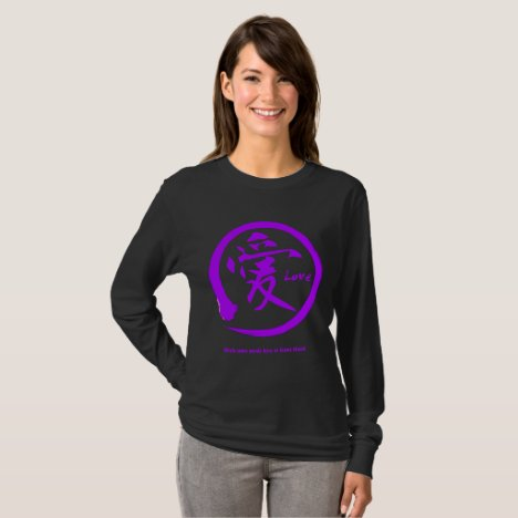 Purple enso | Japanese kanji symbol for love T-Shirt