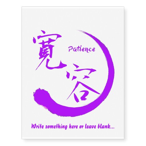 Purple half zen circle • Kanji for patience Temporary Tattoos