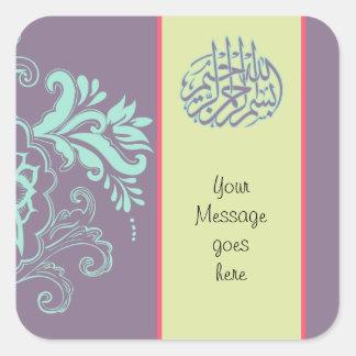 Purple Islamic floral Arabic Bismillah Calligraphy Square Sticker
