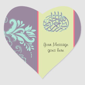 Purple Islamic floral Arabic Bismillah Calligraphy Stickers