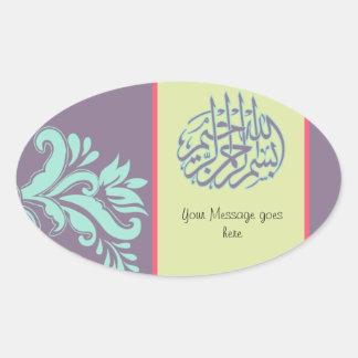 Purple Islamic floral Arabic Bismillah Calligraphy Sticker