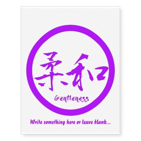 Purple Japanese kamon • Gentleness kanji Temporary Tattoos