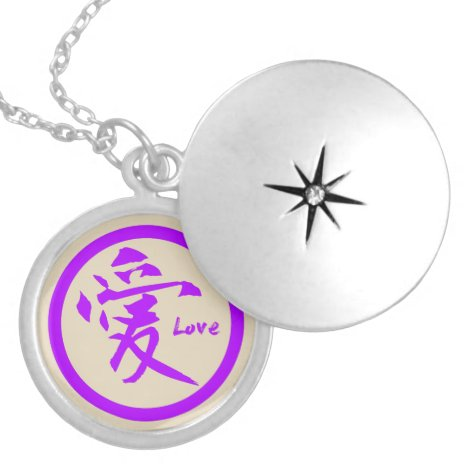 Purple Japanese kamon | Japanese symbol for love Silver Plated Necklace