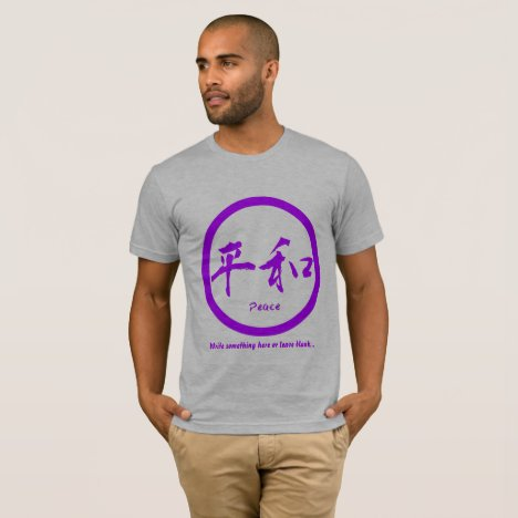 Purple Japanese kamon & Kanji for peace T-Shirt