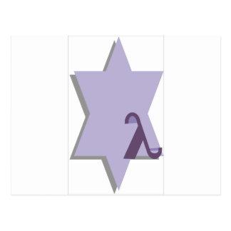 Purple Lambda Star Postcard